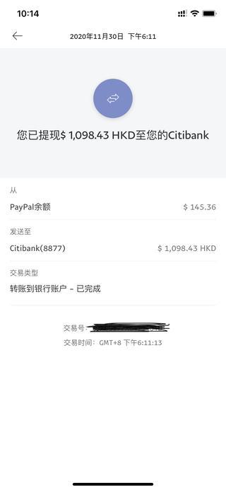 Tik Tok运营使用PayPal时常见的风控问题如何规避及解决