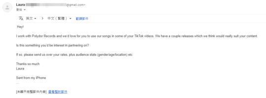 Tik Tok运营之音乐版权的一些问题梳理