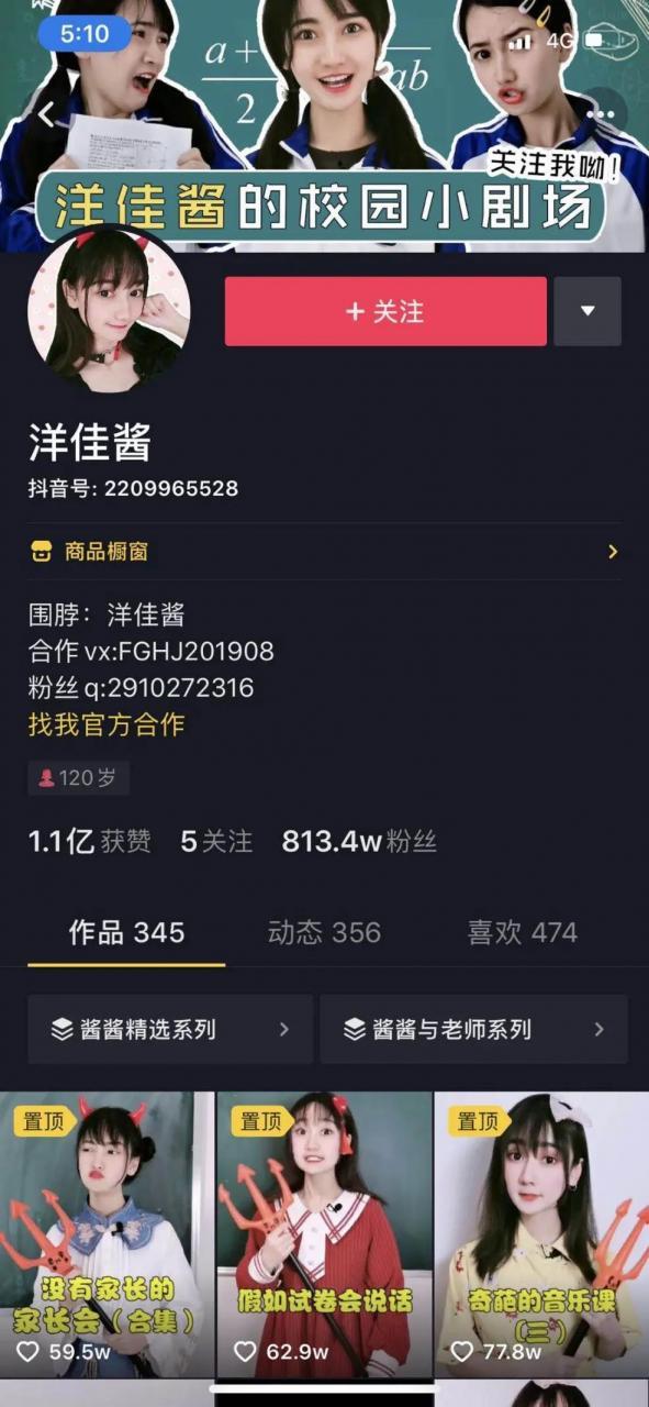 中国MCN的东南亚TikTok淘金梦:老铁快上车,不要再等待