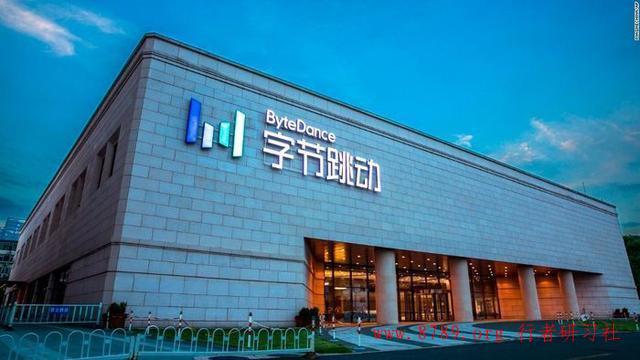 TikTok启动对日企投资以扩大日本业务,并在新加坡租用更多办公空间