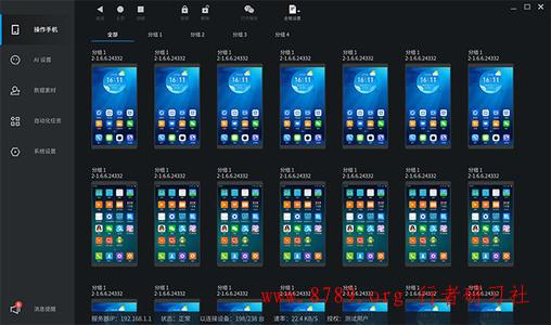 TikTok运营用什么牌子的手机好