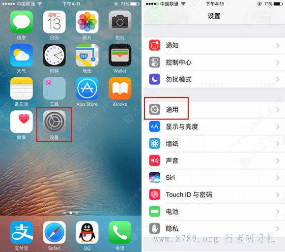 iPhoneX怎么恢复出厂设置 iPhoneX恢复出厂设置教程