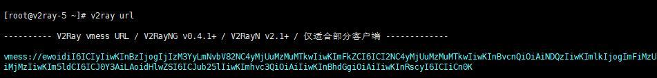 one-key-build-v2ray-for-all-8.jpg
