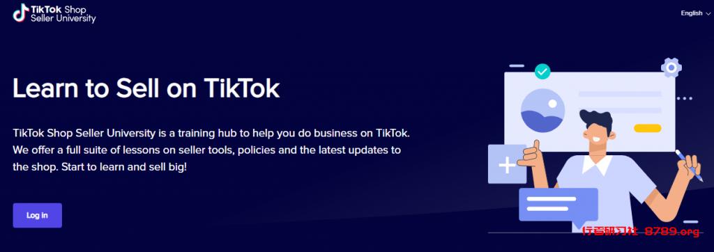 印尼初试水直播带货,TikTok的直播带货时代要来了
