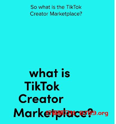 TikTok创作者学院官方指南第六节TikTok创作者基金和直播打赏